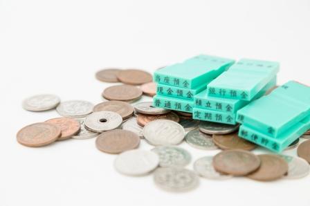 預金、貯金の種類