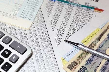 預金管理業務