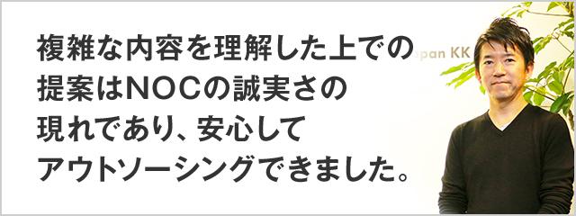 フォルクスワーゲン グループ ジャパン株式会社様様