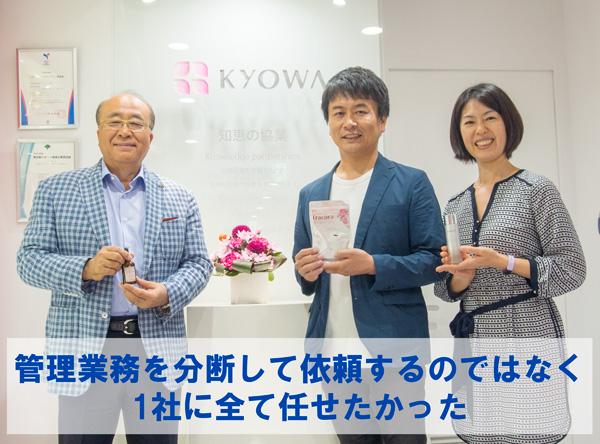 noc アウトソーシング & コンサルティング 株式 会社